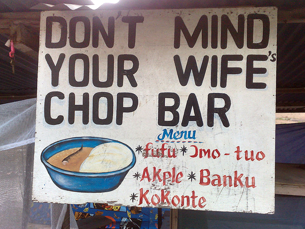 Don't Mind Your Wife